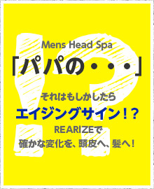 mens Head Spa